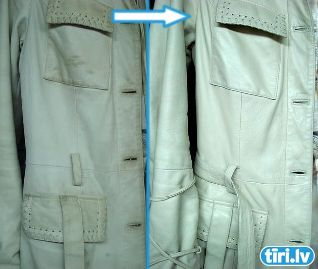 чего это где можно покрасить одежду в москве время все больше